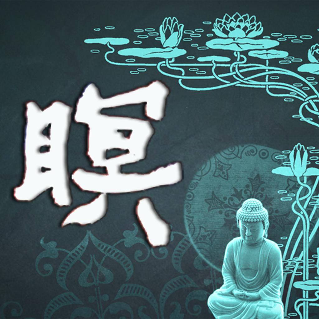 [10 CD]仏教音楽